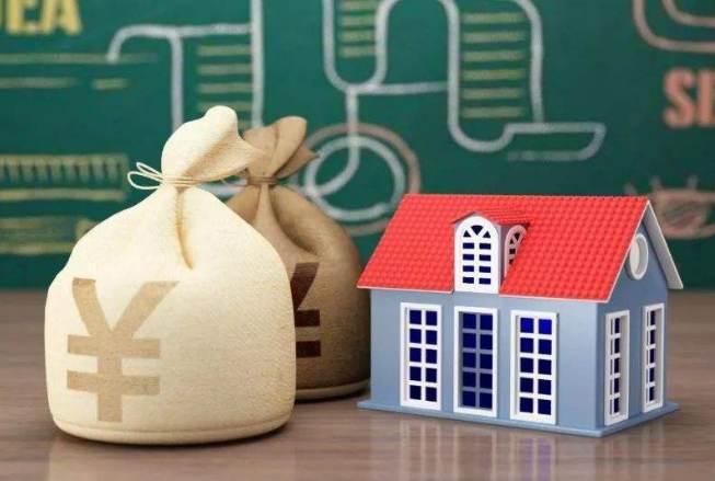嗖嗖找房,2020年是存钱还是买房,专家指导,买房意见
