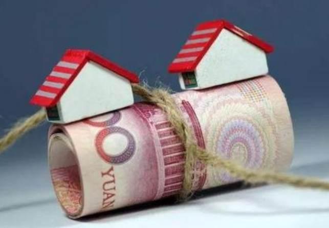 真实还是虚假?房贷遭遇变天,银行额度收紧?