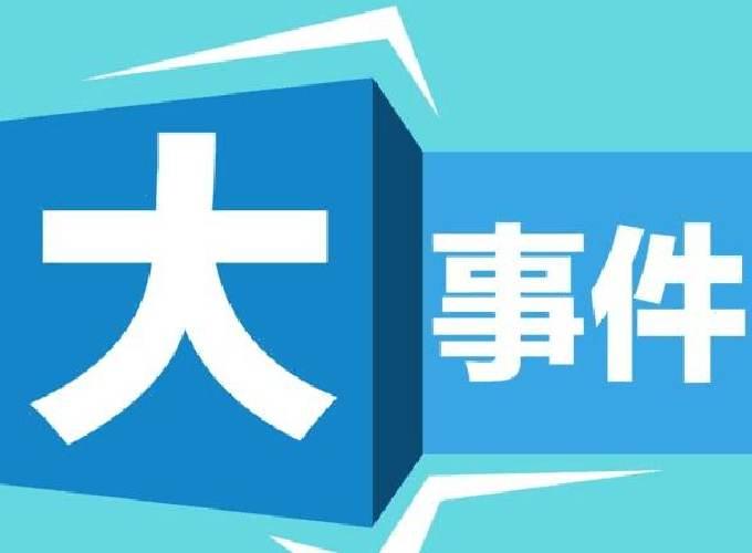 打造北京发展新高地,城市副中心今年计划安排重点项目419项