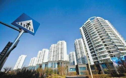 2020年房地产开发投资 嗖嗖找房 承德房产网
